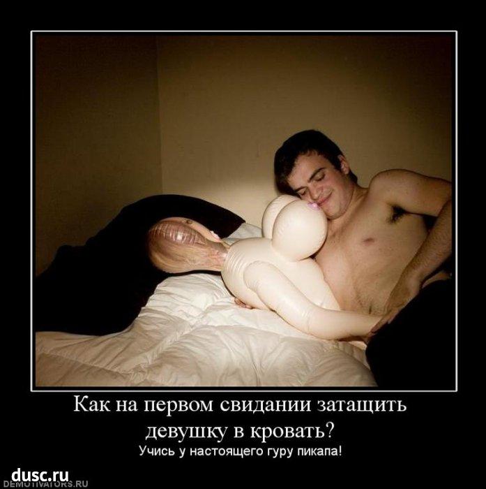 Толстая девушка на постели картинки 2 фотография