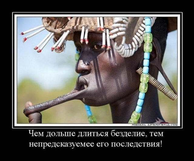 demotivatori-pro-kazahskiy-seks